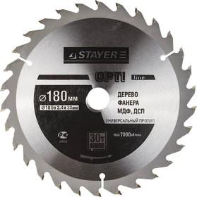 3681-180-30-30, STAYER Opti Line 180 x 30 мм 30Т, диск пильный по дереву