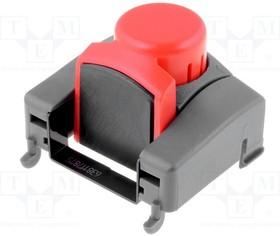 MX-63811-7875, Локализатор контакта, Назначение MX-63811-7500