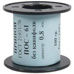 (ПОС-61) припой ПОС 61 без канифоли, диаметр 0.8 мм, 100 гр