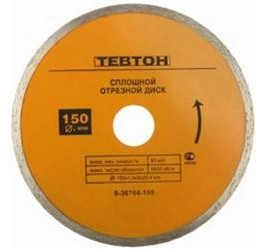 Круг алмазный ТЕВТОН 8-36704-150 Ф150х25.4мм мокрый рез сплошной по керамограниту