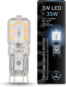 Лампа светодиодная GAUSS 107409203 LED G9 AC220-240V 3W 4100K пластик