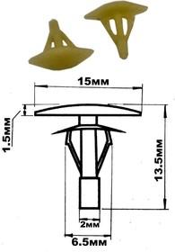 Клипса AIST 67343030 крепления обшивки шумоизоляция уп. 100шт.