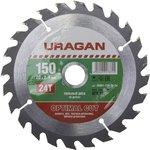 Круг пильный твердосплавный URAGAN 36801-150-20-24 ...
