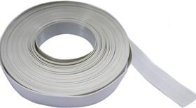 Провод ЛСВ -2-7 20 х 0,12 мм 1 метр