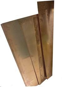 Стеклотекстолит СФ-2 1,5 х 1000 х 1000 мм 35/35