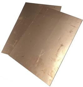 Стеклотекстолит 35/35 FR-1,5 х 200 х 300 мм