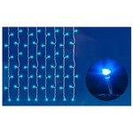 Занавес светодиодный ULD-C2030-240/SWK BLUE IP67 со ...