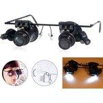 PL4403 (EL-92x2), Лупа налобная 20x бинокулярная (очки) с ...
