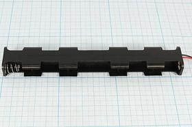 Фото 1/2 Батарейный отсек для 6-ти элементов AA=316; № 1096LC бат держ AA6\\\2L150\BH365A\COMF