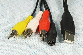 Фото 1/2 Шнур переходник штекер USB_A на гнездо питания DC 2,1D5,5 и три штекера RCA, кабель 2м, № 14679 шнур шт USB A-гн пит DC 2,1D5,5+шт RCAx3\2м