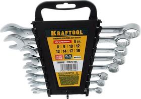 """27079-H8C, Набор KRAFTOOL """"EXPERT"""": Ключи гаечные комбинированные, Cr-V сталь, хромированные, 8-19мм, 8шт"""