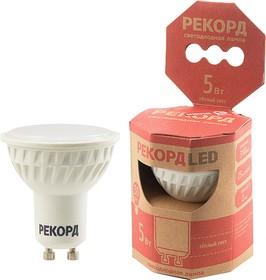РЕКОРД LED MR16 5W GU10 3000К BL1, Лампа светодиодная