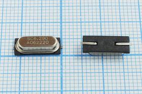 кварцевый резонатор 6.29МГц в корпусе HC49SMD, нагрузка 20пФ, 6290 \SMD49S3\20\ 15\ 25/-40~85C\SX-3\1Г (SC)