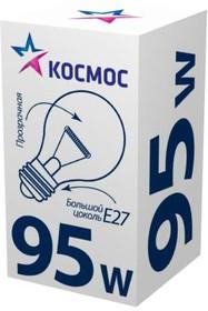 Лампа накаливания A50/A55 95Вт E27 220-240В прозр. КОСМОС LKsmSt55CL95E27v2