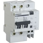 Выключатель автоматический дифференциального тока 2п 16А ...