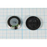 Динамик, диаметр 20мм, толщина 4мм, 16 Ом, 0.5 Вт, 10829D дин 20x 4\ ...