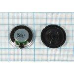 Динамик, диаметр 20мм, толщина 4мм, 150 Ом, 0.5 Вт, 10829C дин 20x ...