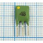Пьезокерамический полосовой фильтр 10.48МГц, ширина полосы 130кГц ...