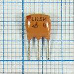Пьезокерамический полосовой фильтр 10.54МГц, ширина полосы 230кГц ...