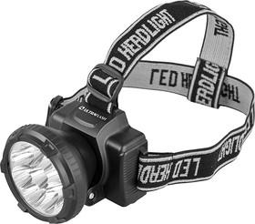 Фонарь ULTRAFLASH LED5363 налобн аккум 220в черный 9led 2 реж пласт бокс