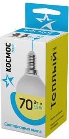 Светодиодная лампа КОСМОС BASIC GL45 8.5W 220V E143000K