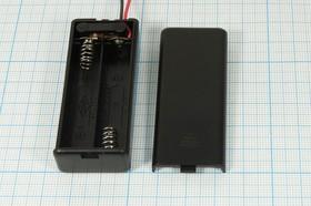 Фото 1/3 Батарейный отсек для 2-х элементов AAA=286, закрытый с выключателем; № 690 LC бат держ AAA2\закр\ON-OFF\ 2L150\SBH421-AS\COMF