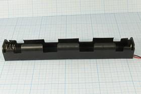Фото 1/2 Батарейный отсек для 4-х элементов C=343, провода 150мм; № 1984LC бат держ C4\\\2L150\BH241A\[C4= C1+C1+C1+C1]длинный