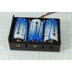Фото 3/4 Батарейный отсек для 3-х элементов C=343, провода 150мм; № 1781LC бат держ C3\\\2L150\BH231A\длинный COMF