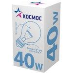 Лампа накаливания A50/A55 40Вт E27 220-240В прозр ...