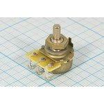 Переменный резистор 4.7кОм 4694 РПвр 4,7к\В\18мм\ВС3- 12,5\СП3-4ам\