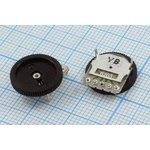 Переменный резистор 50кОм 4544 РПвр 50к\B\11мм\ YRV-R1001G22B1\