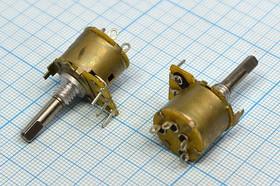 Переменный резистор 10кОм 7245 РПвр 10к\В\16мм\ВС- 3d4x20\СП3-4гМ\