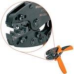 Фото 2/2 PZ 16, Кримпер для обжима кабельных наконечников 6-16 кв.мм