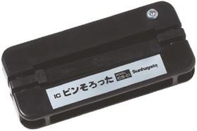 ICS-01, Съемник ИС из гнезда