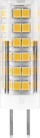 Лампа светодиодная LED 7вт 230в G4 белый капсульная