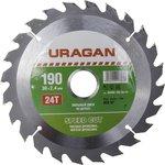 Круг пильный твердосплавный URAGAN 36800-190-30-24 быстрый ...