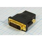 Шнур штекер DVI 25/29P-гнездо HDMI\0,05м\Au/пл\; №7387 шнур шт DVI 25/29P-гн ...