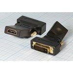 Шнур штекер DVI 25/29P-гнездо HDMI\0,064м\Au/ пл\\поворотн. ...