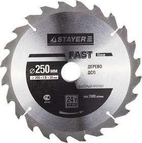 3680-250-30-24, STAYER Fast Line 250 x 30 мм 24Т, диск пильный по дереву