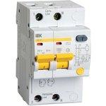 Выключатель автоматический дифференциального тока 2п C 63А ...