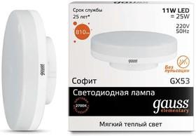 Фото 1/2 Лампа светодиодная Elementary GX53 11Вт 3000К 1/10/100 Gauss 83811