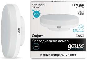 Фото 1/3 Лампа светодиодная Elementary GX53 11Вт 4100К 1/10/100 Gauss 83821