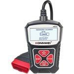 Автосканер Konnwei KW 310, Универсальный автосканер для мониторинга ,чтения и ...
