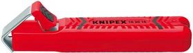 Стриппер KNIPEX KN-162016SB 130mm
