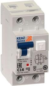 Фото 1/2 Выключатель автоматический дифференциального тока 2п (1P+N) C 10А 30мА тип A 6кА OptiDin D63 УХЛ4 2мод. КЭАЗ 103506