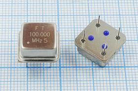 Кварцевый генератор 100МГц 5В TTL/HCMOS в корпусе HALF=DIL8 гк 100000 \\HALF\T/CM\5В\FXO-H\FT