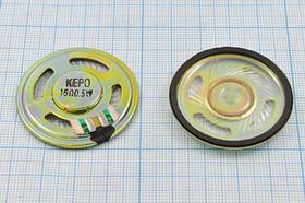 Динамик диаметр 40мм, толщина 5мм, 16 Ом, 0.5 Вт, 6474 дин 40x 5\ 16\0,5\мет/пл\2C\ KPSP4048MN-16-0,5A\