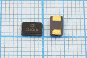 кварцевый резонатор 20МГц в корпусе SMD 5x3.2мм с двумя контактами, 20000 \SMD05032C2\16\ 10\ 30/-40~85C\SMG0503(2P)\1