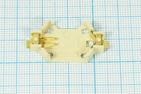 Фото 1/2 Батарейный отсек для 1-го элемента CR2032, с позолоченными контактами; № 9970 бат держ CR2032\\\2Csmd\ BU2032SM-G\-40~+280C