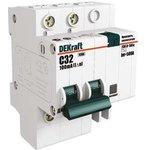 Выключатель автоматический дифференциального тока 4п C 32А ...